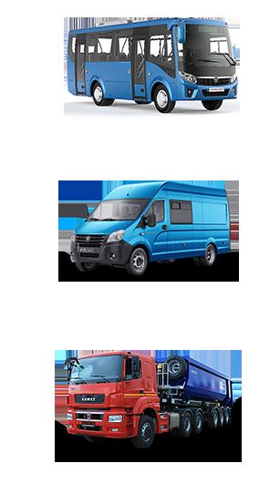Автомобили грузовые с пробегом в санкт петербурге